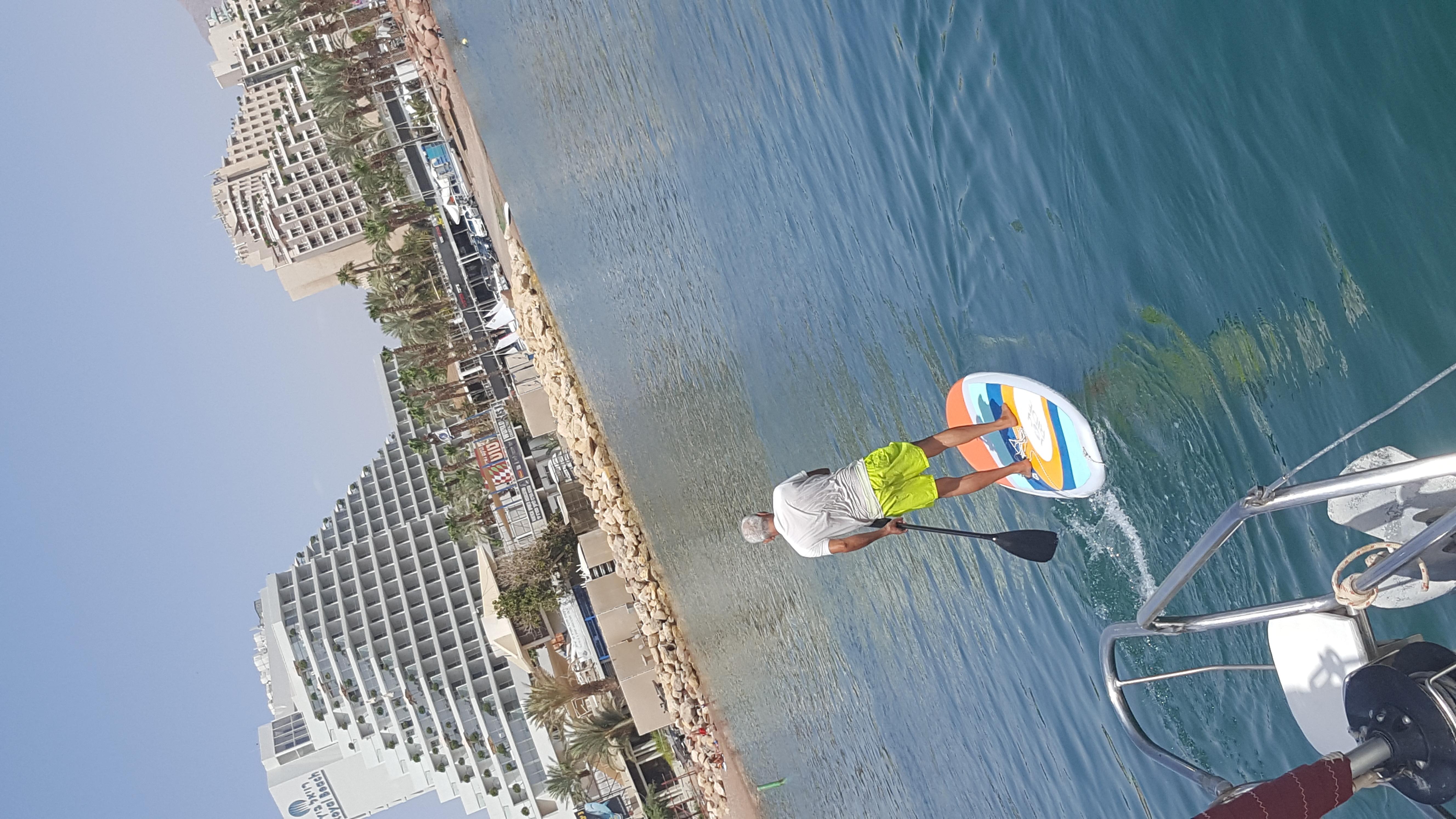 ספורט ימי באילת