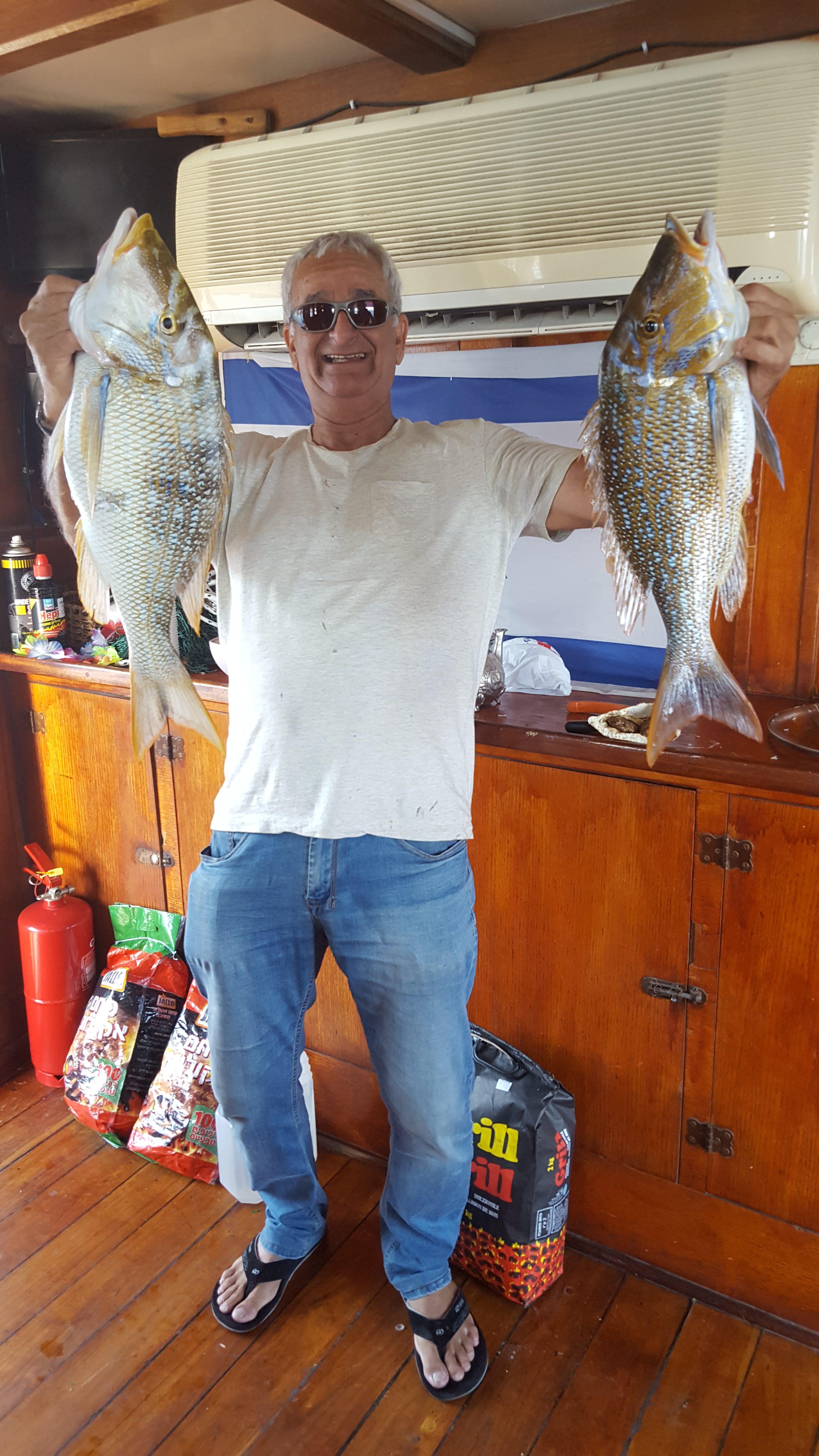 הפלגת דייג